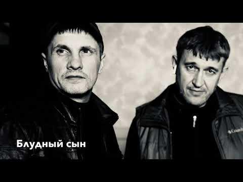 """Блудный сын - новая песня альбома """"Орден Христа"""""""