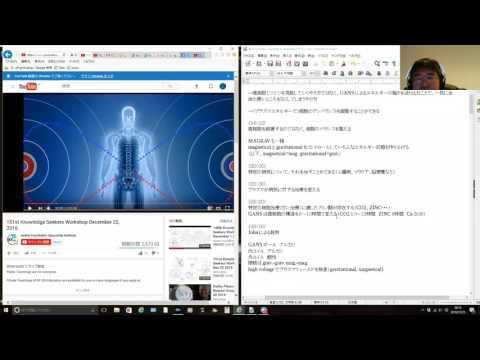 2016 12 25 PM Public Teaching in Japanese - 日本の公共教え