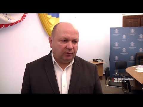 Чернівецький Промінь: Прорив тепломережі на вулиці Героїв Майдану ліквідували