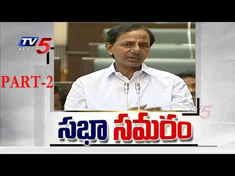 Ponting In Assembly Sessions On DLF Land Deal issue   Part-2 : TV5 News