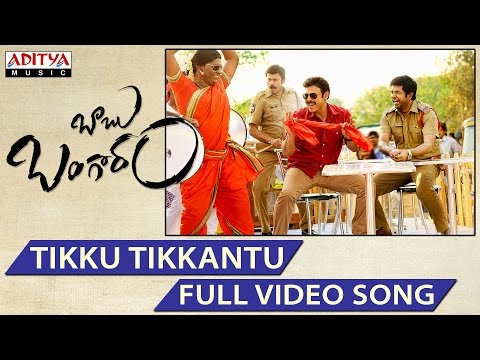 Tikku Tikkantu Full Video Song || Babu Bangaram Full Video Songs || Venkatesh, Nayanathara || J.B