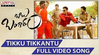 Tikku Tikkantu Full Video Song  Babu Bangaram Full Video Songs  Venkatesh, Nayanathara