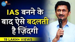 ये Qualities आपको IAS अफसर बना सकती है  | IAS Vivek Atray | Josh Talks Hindi