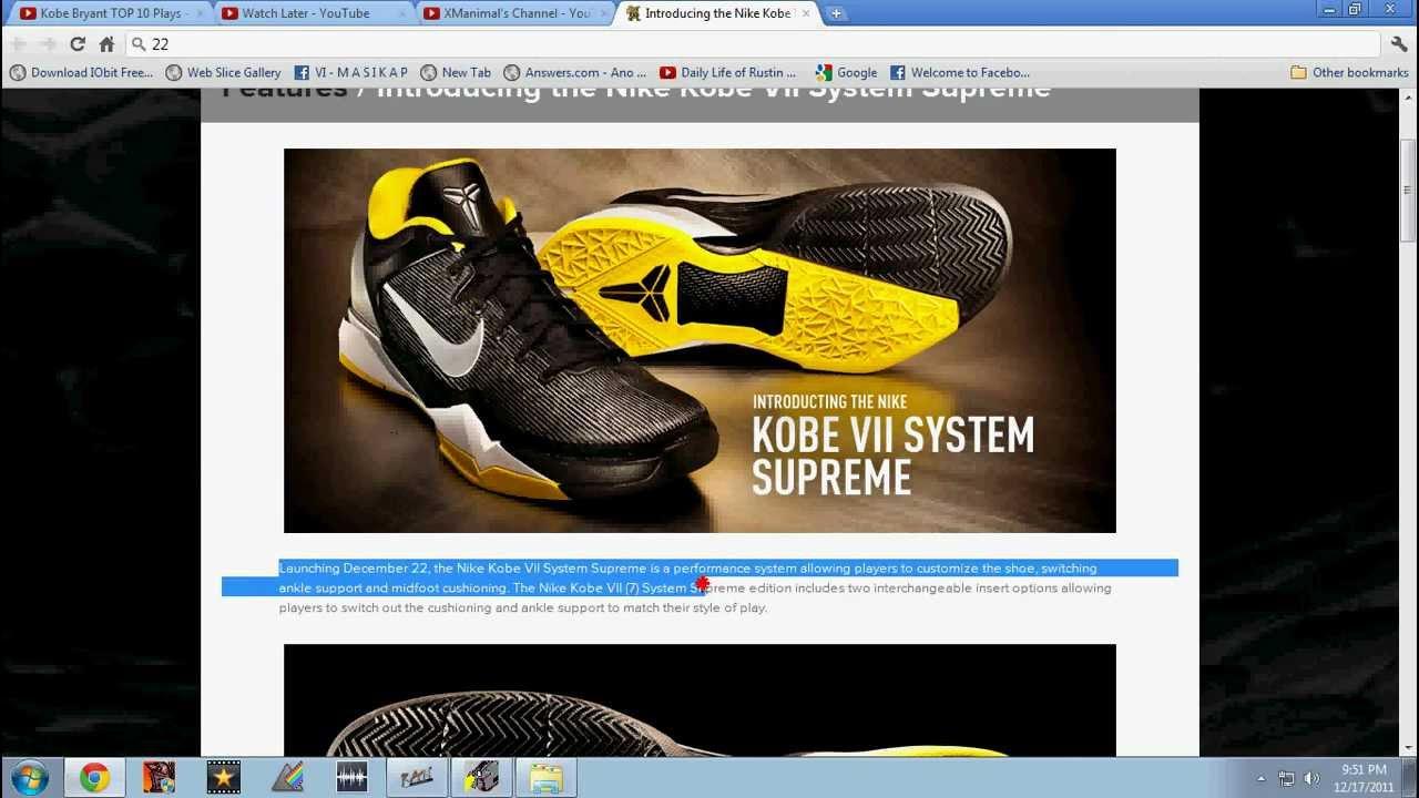 official photos e2335 71e0f The Nike Kobe Zoom VII-System Supreme Zoom VII-System