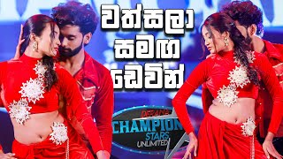 වත්සලා සමඟ ඩෙවින් | Derana Champion Star Unlimited Thumbnail
