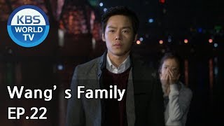 Wang's Family   왕가네 식구들 EP.22 [SUB:ENG, CHN, VIE, IND]