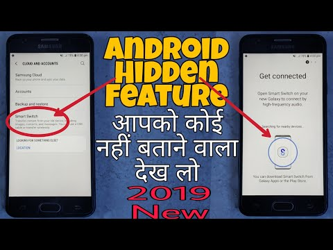 How install Pie controller Hidden Feature Any Android device j7, J5