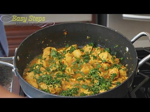 Rasva Chicken Recipe | Boneless Skinless Chicken Breast Meat Recipe