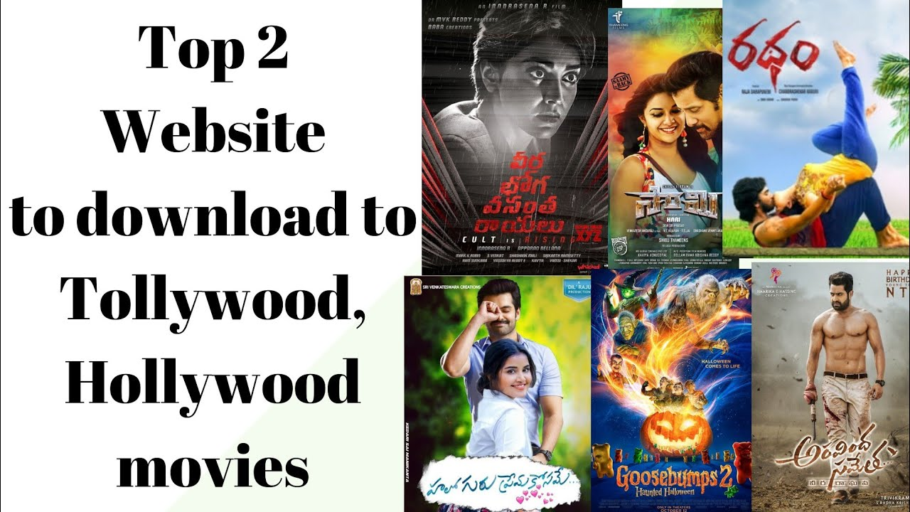Top 2 Websites to download latest Tollywood movies in telugu,Latest telugu movies download