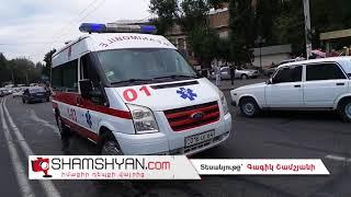 Ավտովթար վրաերթ Երևանում  Mercedes ը բախվել է ВАЗ 21074 ին, վերջինն էլ վրաերթի է ենթարկել հետիոտնին