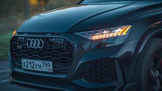 В погоне за Lamborghini. Audi RSQ8