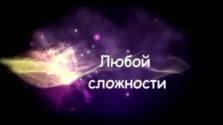 Изготовление баннеров(, 2014-07-30T13:53:32.000Z)