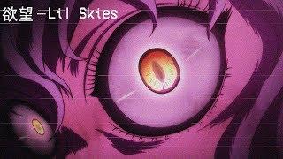 Lil Skies - Lust (Nightcore)