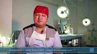Repeat youtube video Мужская стерилизация. Мужская контрацепция. Вазорезекция
