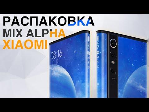 IPhone 2020 - Samsung убил чёлку! Распаковка Xiaomi Mi Mix Alpha и другие новости!