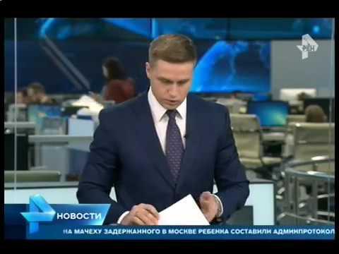 Ведущий РЕН ТВ распсиховался