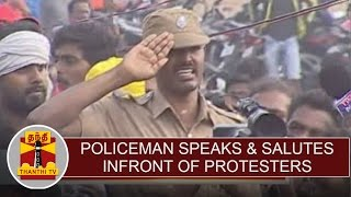 Policeman speaks & salutes in front of protesters in Marina | Thanthi TV