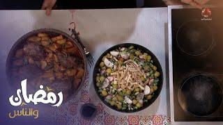 طريقة تحضير صينية لحم بالبطاطا من مطبخ رمضان والناس