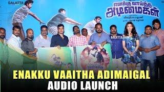 Enakku Vaaitha Adimaigal Audio Launch   Jai   Pranitha   Kaali Venkat