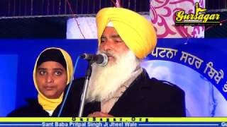 19th Day - Dhadi Darbar - Dashmesh Parkash Utsav - Jatha Bhagat Singh Azad - 03 Jan 2017