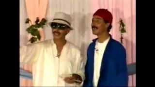 Repeat youtube video Touna2i El Hanaouate Rire Maroc (complet) إضحك مع الثنائي المغربي الهناوات رحمهما الله