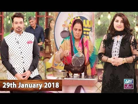 Salam Zindagi With Faysal Qureshi  - 29th January 2018 - Ary Zindagi