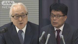 日本郵政3社長が辞任へ かんぽ不適切販売で引責(19/12/25)