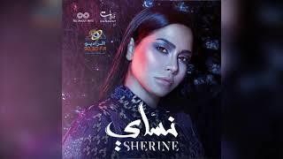 مداخلة النجمة شيرين عبد الوهاب مع أحمد يونس أحتفالاً بألبوم