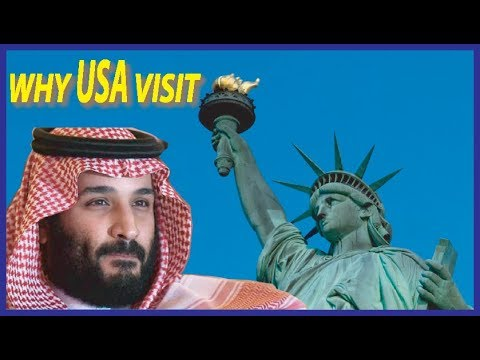 SAUDI  ARABIA PRINCE MOHAMMAD BIN SALMAN US VISIT! WHY CROWN PRINCE MOHAMMAD BIN SALMAN VISIT USA ?