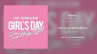 걸스데이(Girl's Day) - Darling | 가사 (Synced Lyrics)