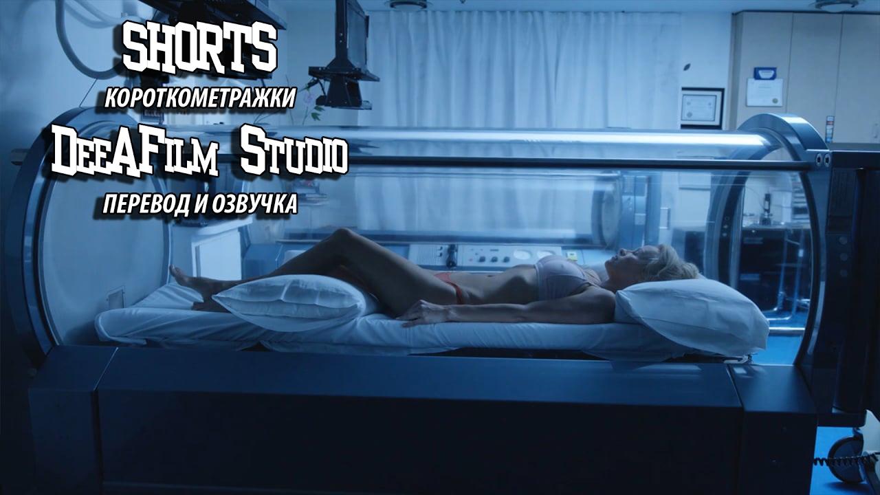 Короткометражный фильм секс
