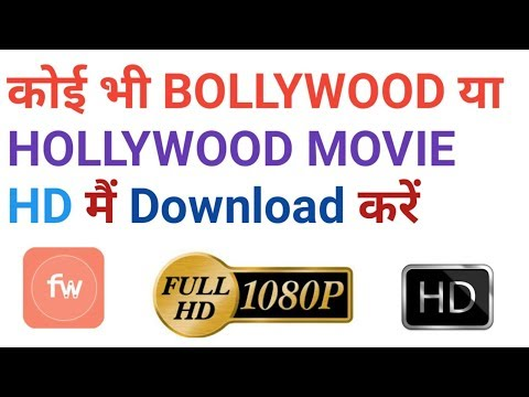 Top 1 site for free Download new Bollywood...