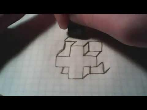 Рисунки карандашом объемные по клеточкам 2