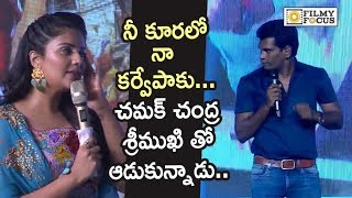 Chamak Chandra Double Meaning Punches on Sreemukhi@Venky Mama Movie Pre Release Event