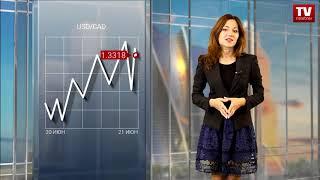 Рост доллара США приостановился: надолго ли?  (22.06.2018)