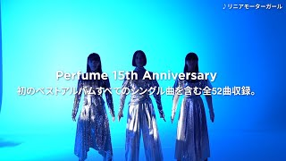 "「Perfume The Best ""P Cubed""」 (Teaser)"