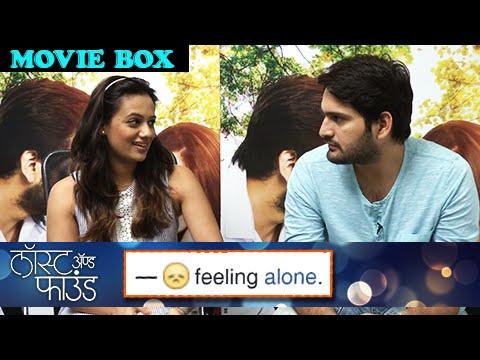 Lost & Found MOVIE BOX | End To Loneliness | Spruha Joshi, Siddharth Chandekar | Marathi Movie 2016