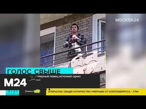 Что происходит в российских регионах в условиях пандемии? - Москва 24