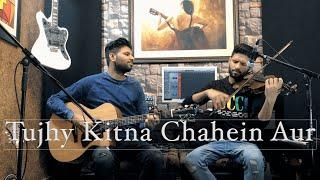 Tujhe Kitna Chahein Aur   Leo Twins   The Quarantine Sessions