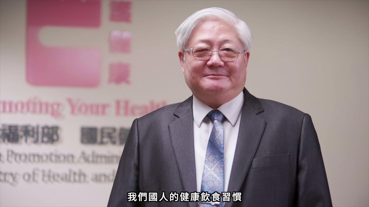 【第一波影片釋出!】社區長者健康飲食創新服務設計計畫 feat. 國民健康署、 DreamVok