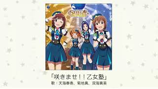 http://columbia.jp/idolmaster/ 2018年4月18日発売予定 THE IDOLM@STER...