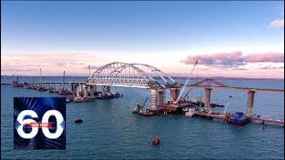 Пугающий Крымский мост. Кто и как рушит главную стройку страны? 60 минут от 11.01.19