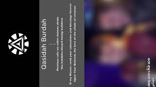 Download Beautiful Qasida Salawat Medley - Sholawat (Arabic - English Lyrics) Mohamed Youssef & Mohamed Tarek
