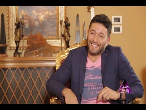 حلقة زياد برجي في برنامج ع البكة كاملة HD