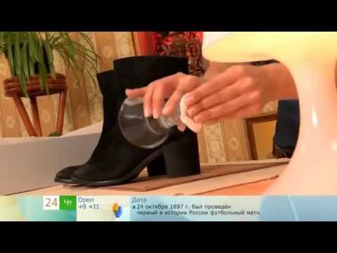 Как убрать запах из обуви? -