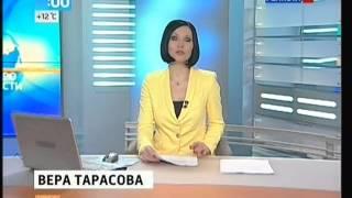 Вера Тарасова(, 2013-08-02T11:51:40.000Z)