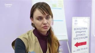 Документы от «Л ДНР»  как правильно переоформить на подконтрольной Украине территории