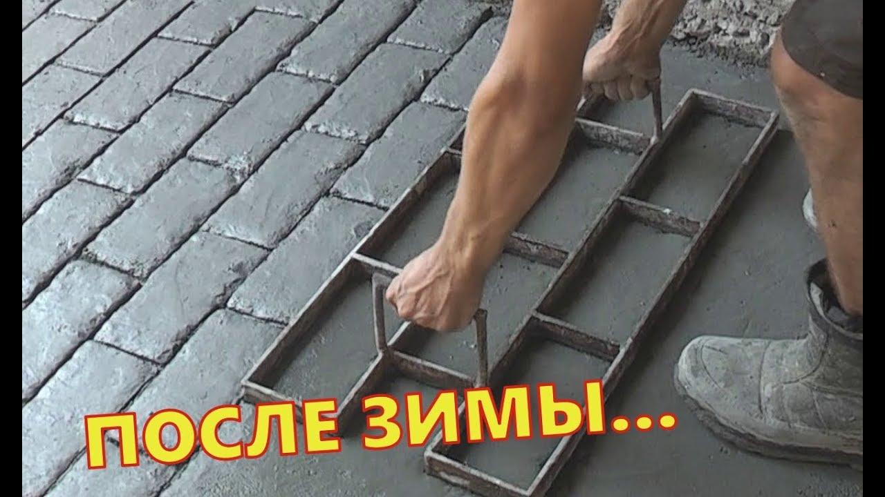 Бетон вместо брусчатки рба бетон