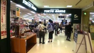 tokyu hands and takashimaya shinjuku tokyo jp friday evening