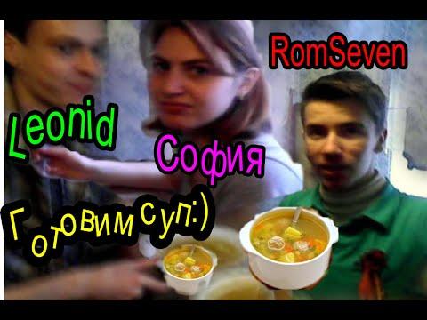 Суп привет студентам